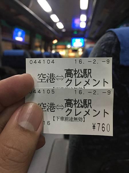 20160209_4國_18.jpg