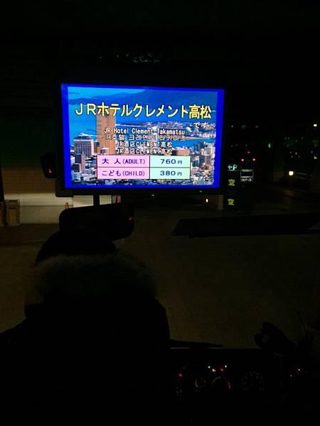 20160209_4國_19.jpg