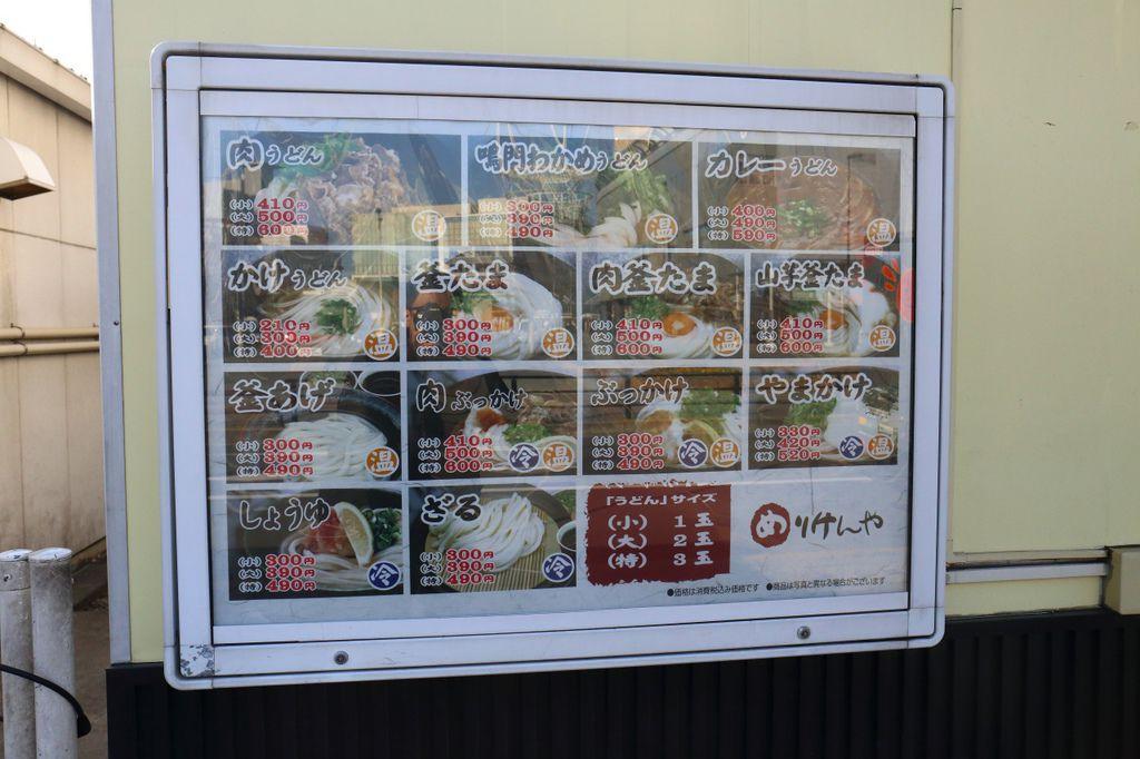 20160210_4國_016.JPG