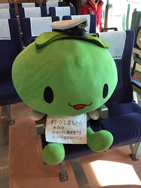 20160210_4國_040.jpg