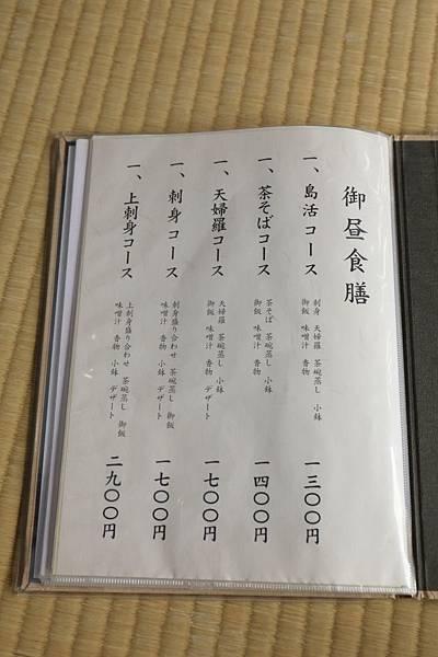 20160210_4國_057.JPG