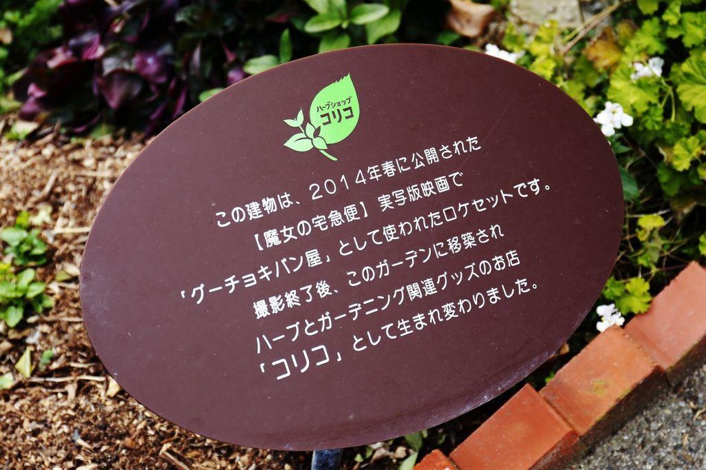 20160210_4國_089.JPG