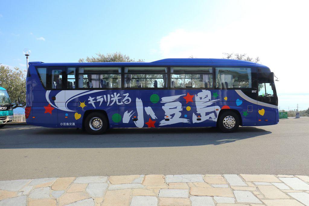20160210_4國_104.JPG
