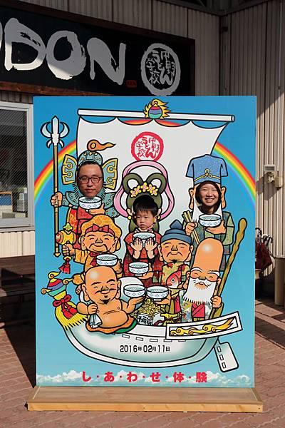 20160211_4國_097.JPG