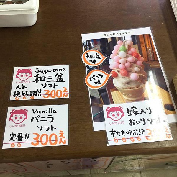 20160211_4國_101.jpg