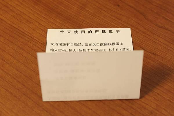 20160211_4國_119.JPG