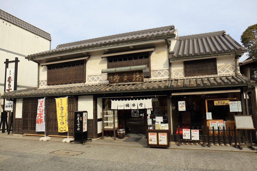 20160212_4國_026.JPG
