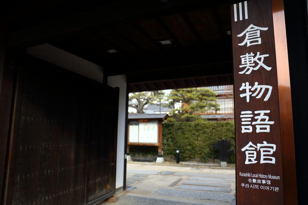 20160212_4國_032.JPG