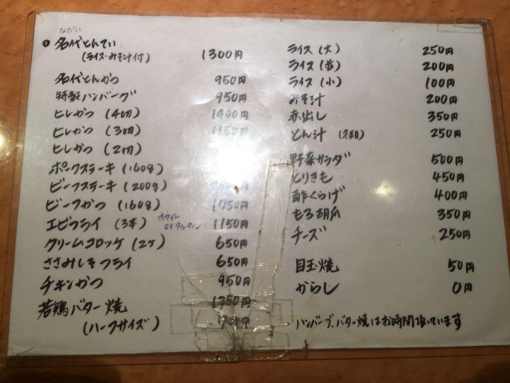20160212_4國_081.JPG