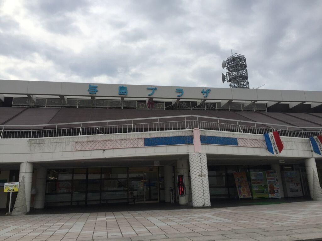 20160212_4國_092.jpg