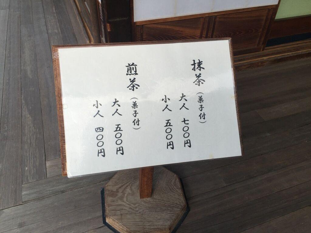 20160212_4國_130.jpg