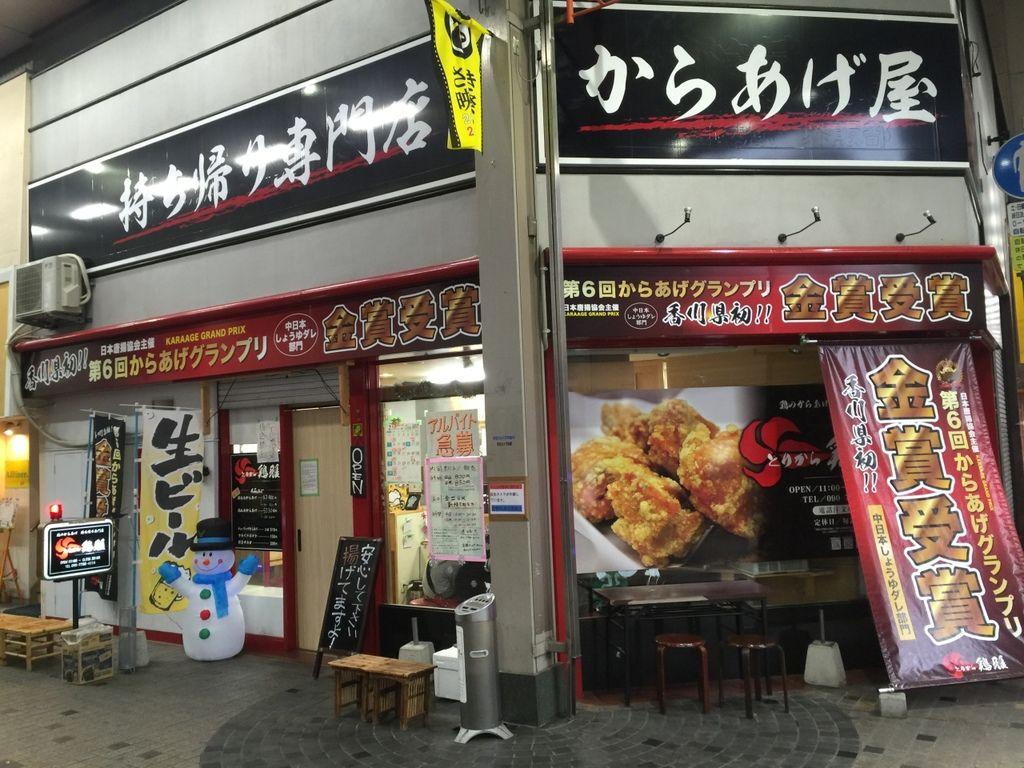 20160213_4國_52.jpg