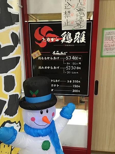 20160213_4國_54.jpg