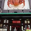 20160623_北海道_43.JPG