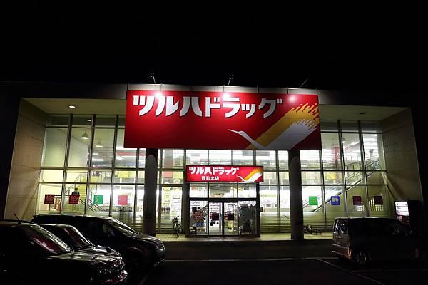 20160624_北海道_200.JPG