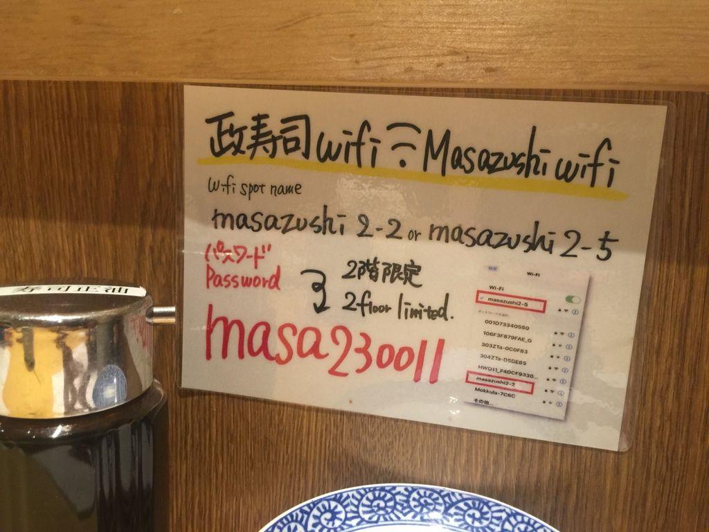 20160624_北海道_041.jpg