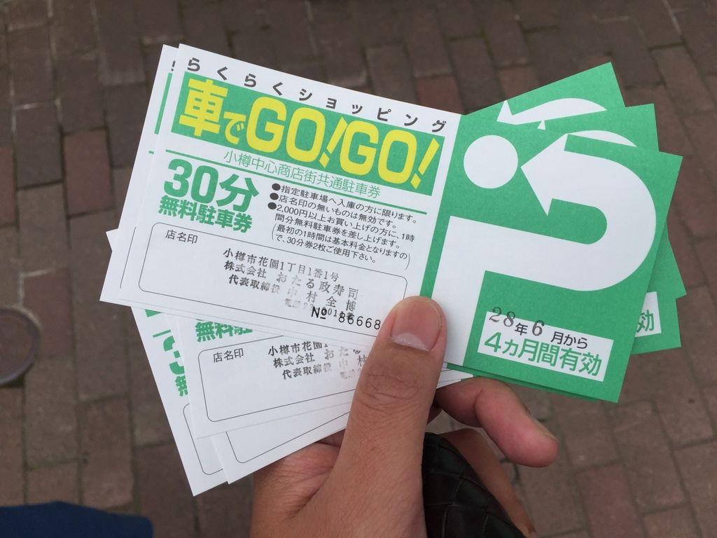20160624_北海道_066.jpg