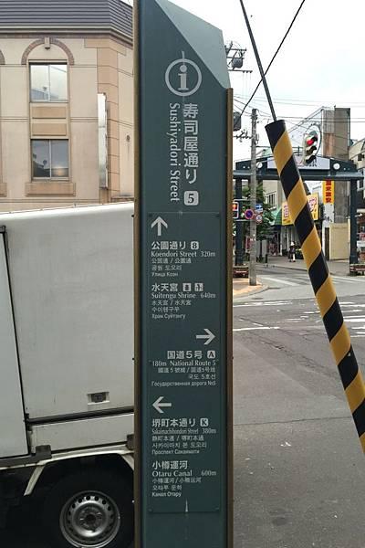 20160624_北海道_067.jpg