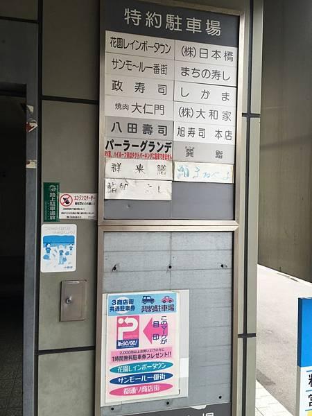 20160624_北海道_068.jpg
