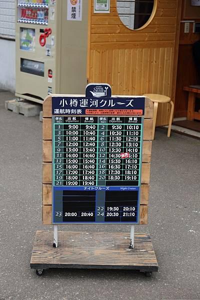 20160624_北海道_075.JPG
