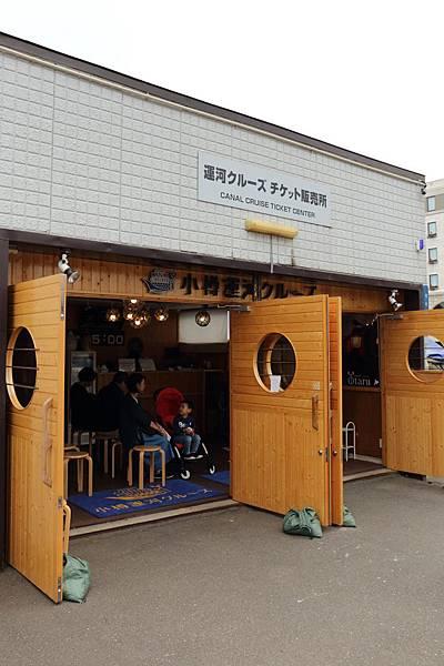 20160624_北海道_076.JPG