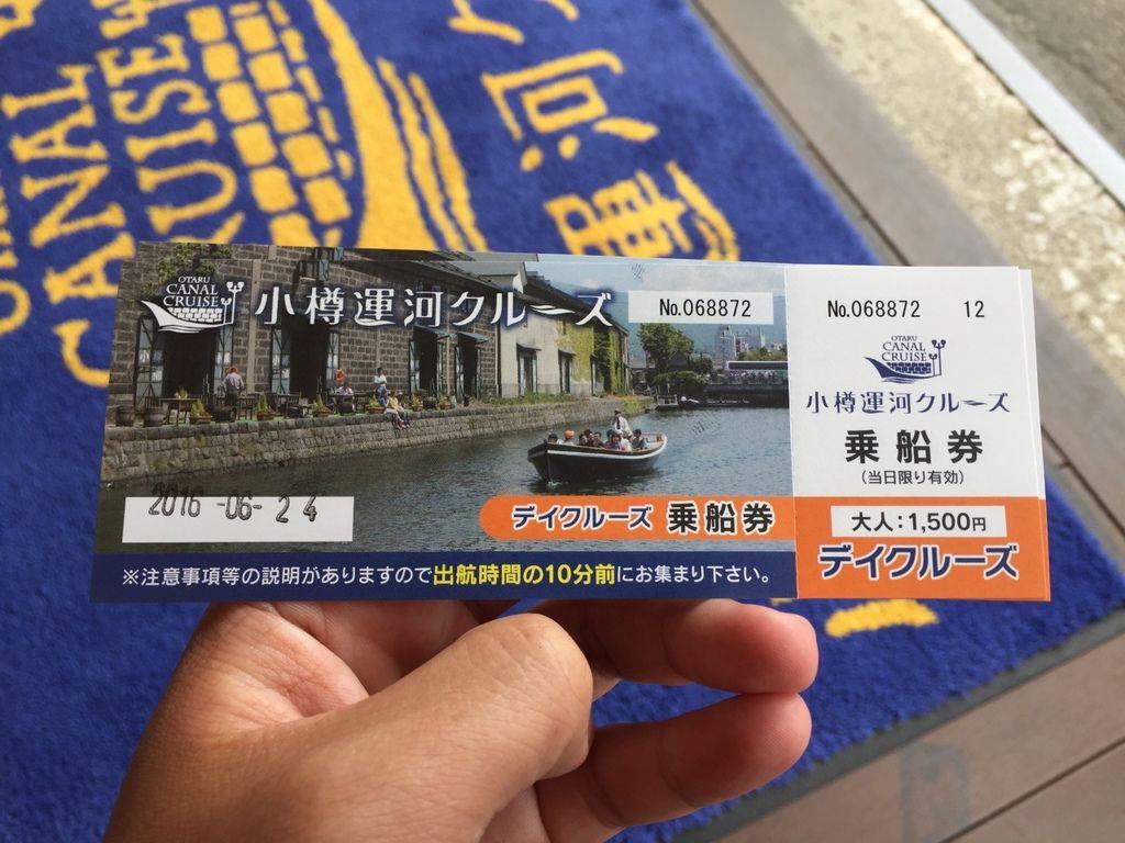 20160624_北海道_077.jpg