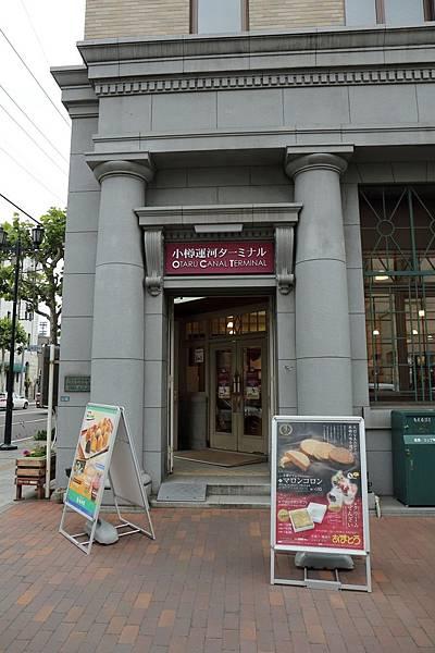 20160624_北海道_133.JPG