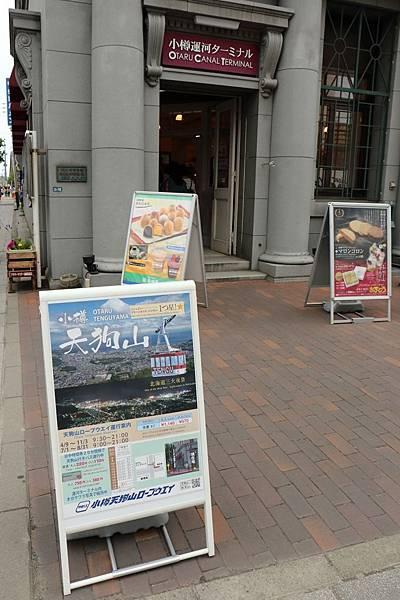 20160624_北海道_134.JPG