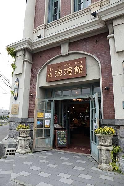 20160624_北海道_137.JPG