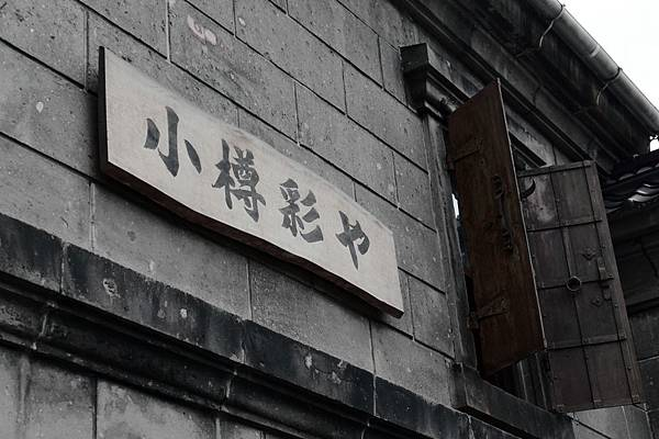 20160624_北海道_138.JPG