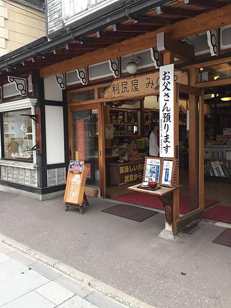20160624_北海道_140.jpg