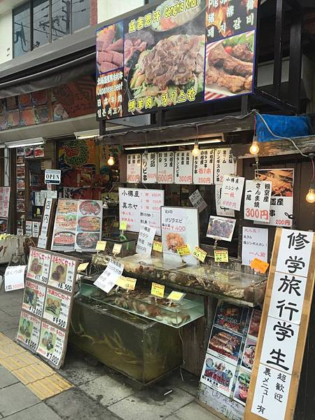 20160624_北海道_142.jpg