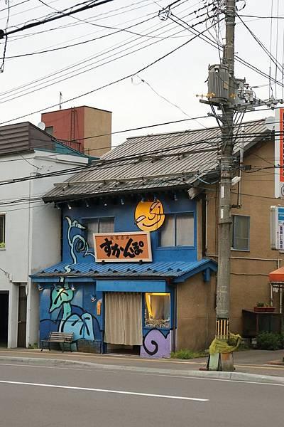20160624_北海道_184.JPG
