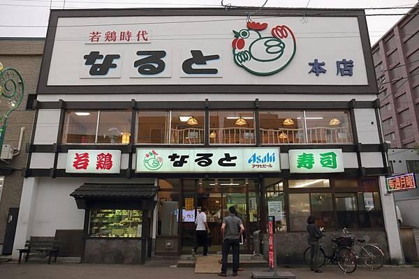 20160624_北海道_186.JPG