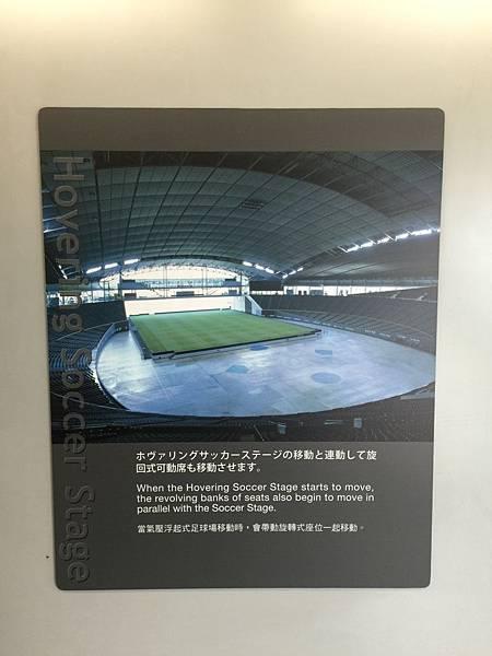 20160625_北海道_042.jpg