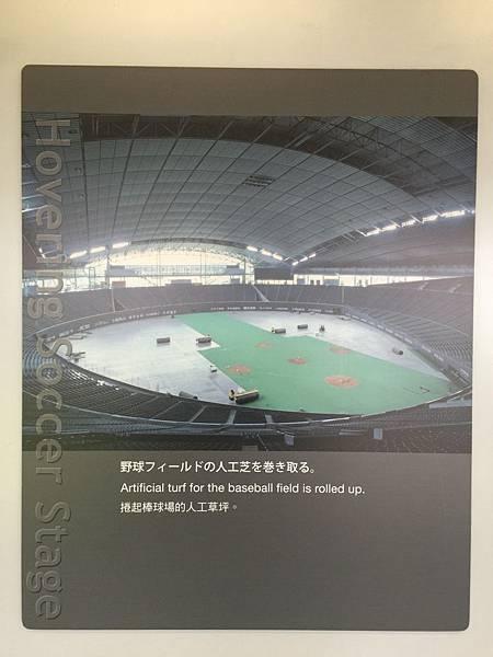 20160625_北海道_043.jpg