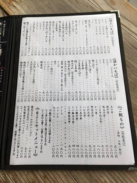 20160625_北海道_046.jpg