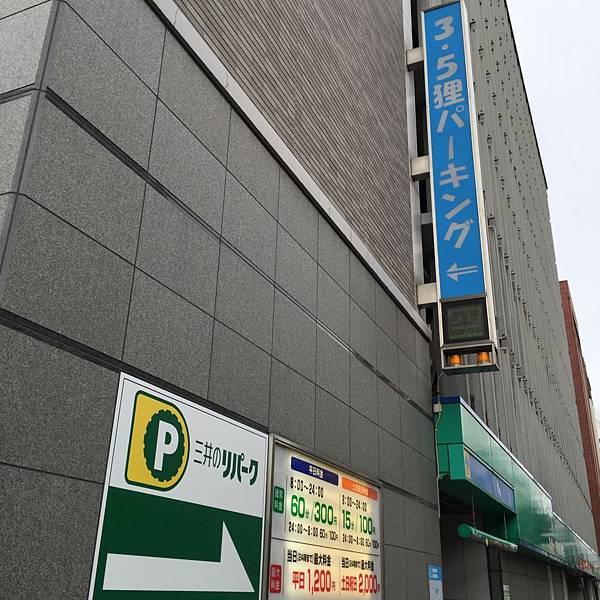 20160625_北海道_055.jpg