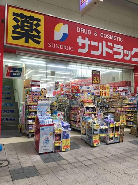 20160625_北海道_060.jpg