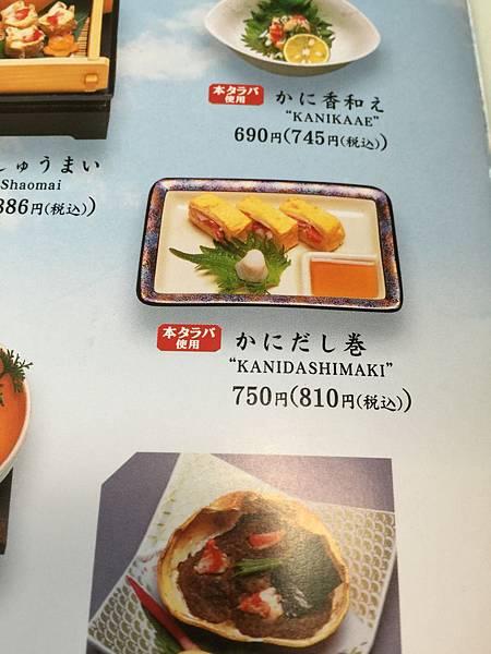 20160625_北海道_099.jpg
