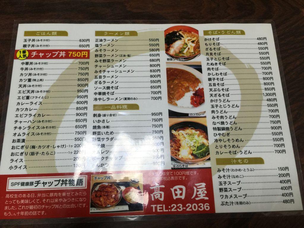 20160626_北海道_002.jpg
