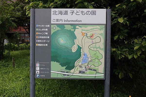 20160626_北海道_022.JPG