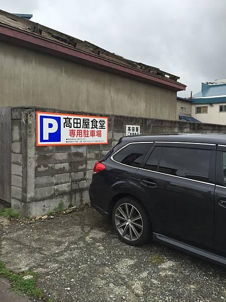 20160626_北海道_072.jpg