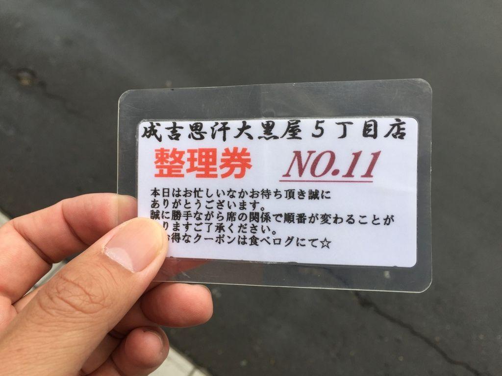 20160626_北海道_099.jpg