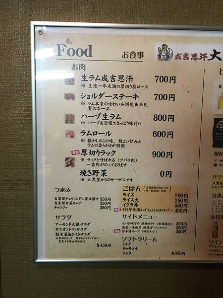 20160626_北海道_100.jpg