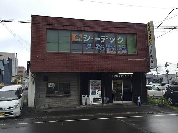 20160626_北海道_102.jpg