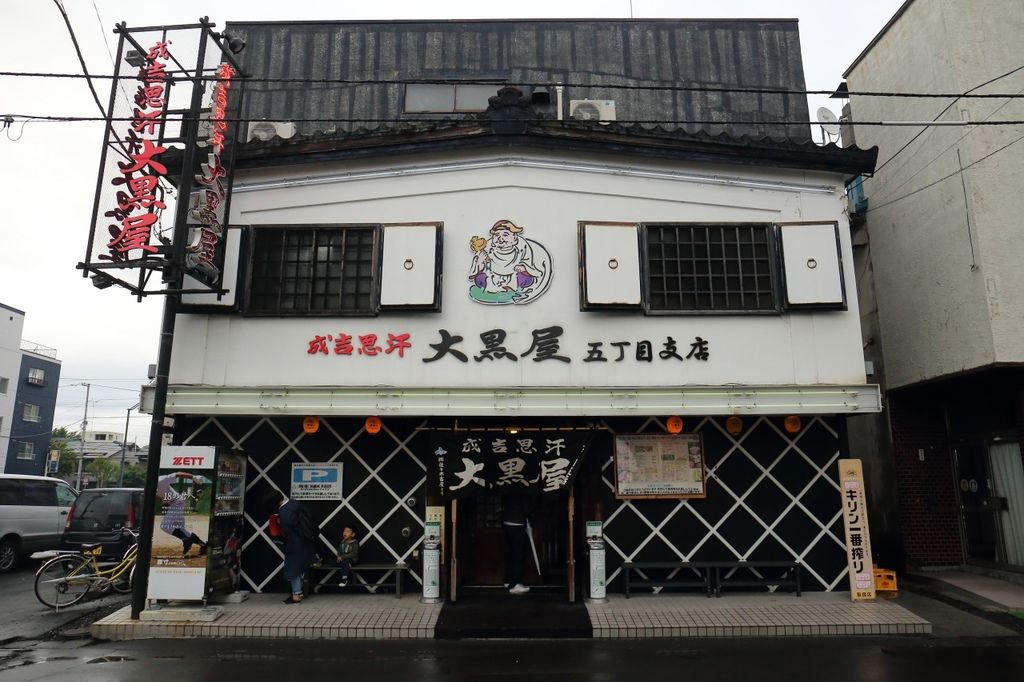 20160626_北海道_103.JPG