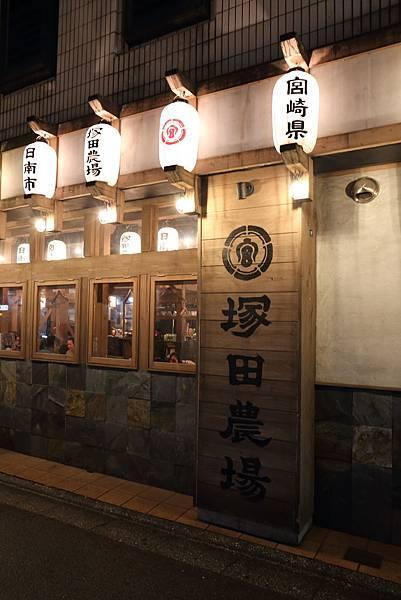 20170129_南九州_082.JPG