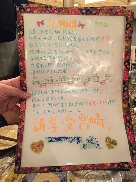 20170129_南九州_103.jpg