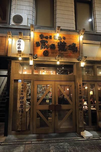 20170129_南九州_106.JPG